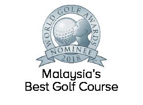 World Golf Awards 2018