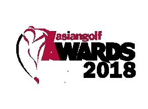 Asian Golf Awards 2018
