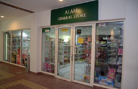 Alam General Store