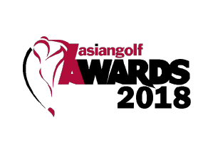 Asian Golf Awards 2018