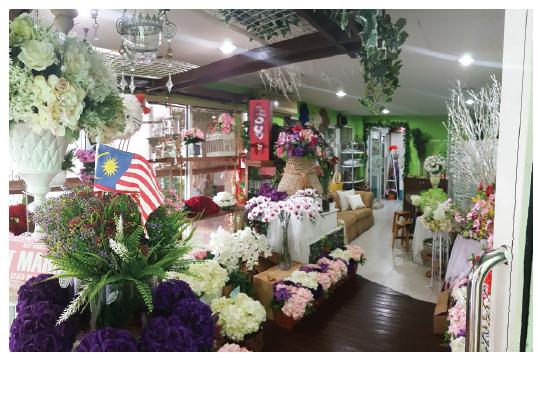 The Green Florist